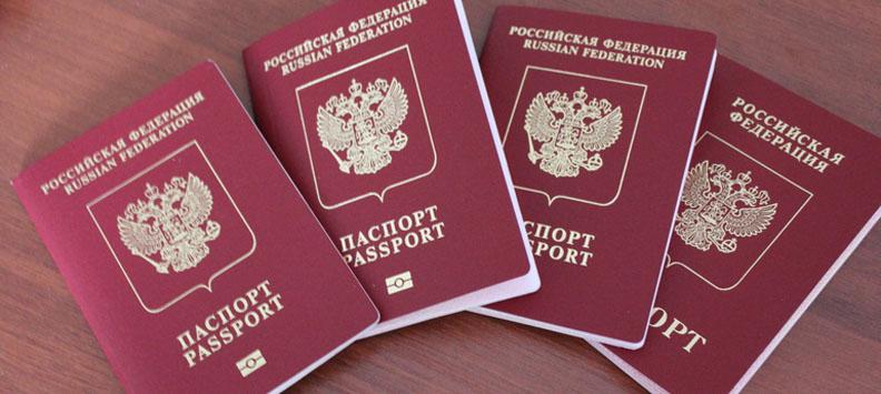 Оформление загранпаспорта нового образца в Омске - Реал Тур